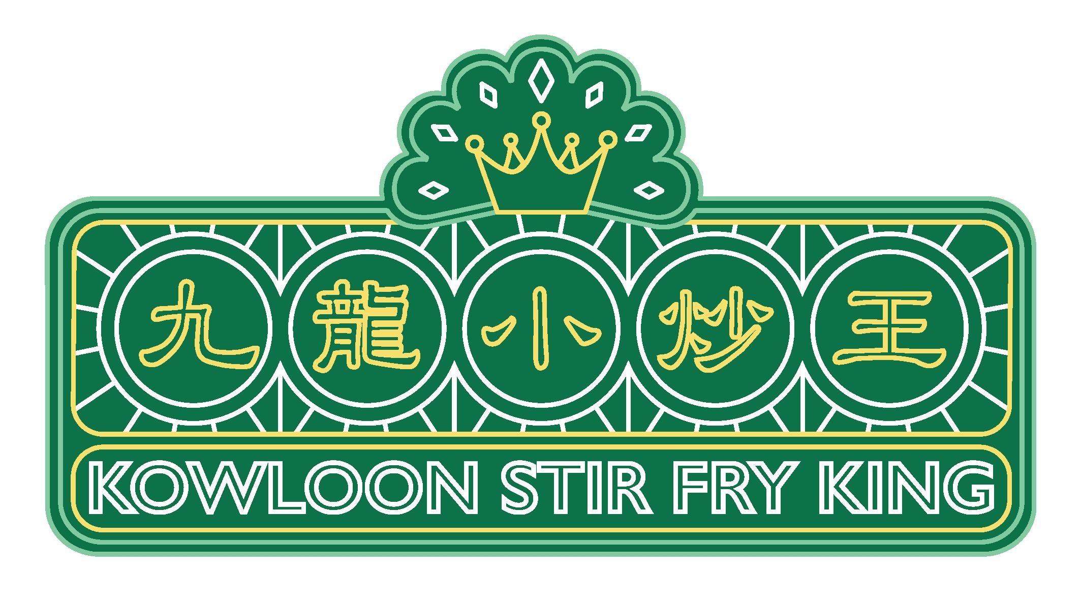 Kowloon Stir Fry King